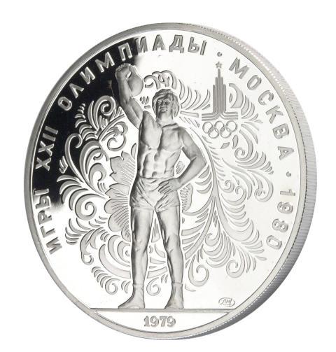 OS-minnesmynt Moskva 1980