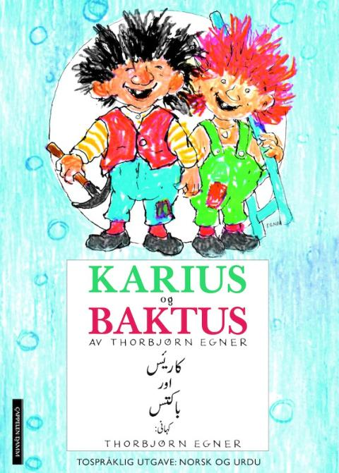 Karius og Baktus - norsk/urdu