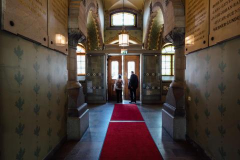 Entrén, Göteborgs stadsmuseum