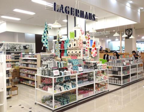 Invigning av Lagerhaus sjunde butik i Japan