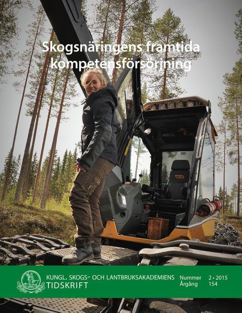 Ny skrift: Skogsnäringens framtida kompetensförsörjning (KSLAT 2-2015)