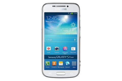 Galaxy S4 zoom – et mobilkamera slik det skal være