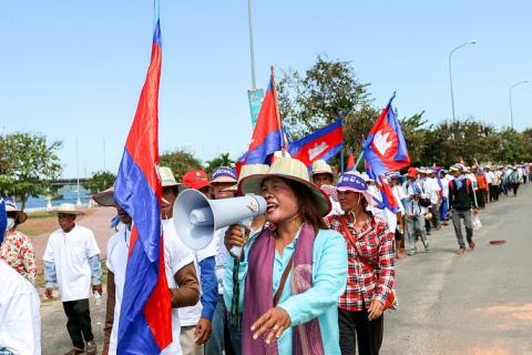 Kambodja megafon