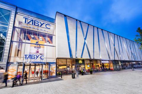 Stockholmarna utser Täby Centrum till årets favoritcentrum