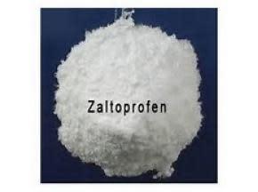 2017 Market Analysis of Global Zaltoprofen Sales Market Report
