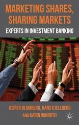 Aktiens väg kartlagd - så samspelar finansmarknadens experter