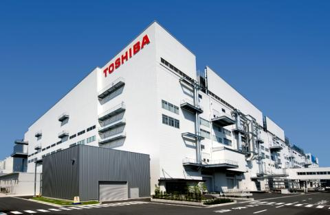 No More Muda—Toshiba's Push for Perfection in NAND Flash Memories