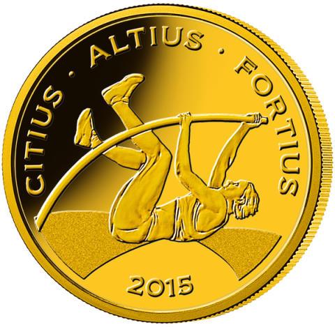 Rio 2016 -kultaraha