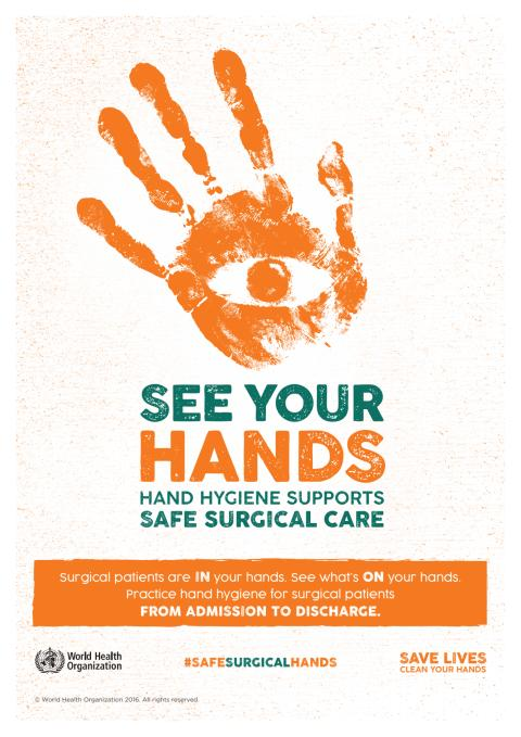 See Your Hands