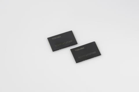 Toshiba Develops World's First 256Gb, 48-layer BiCS FLASH™