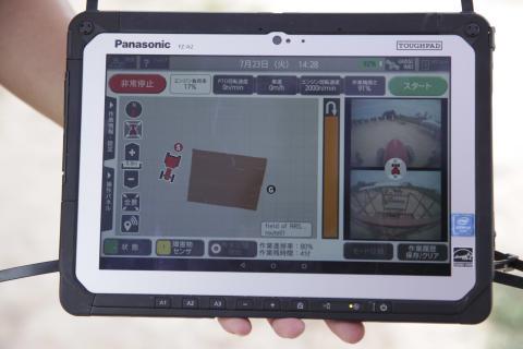 YT5113_tablet