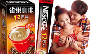 Nestlé satsar på nytt recept och hållbar utveckling i Kina