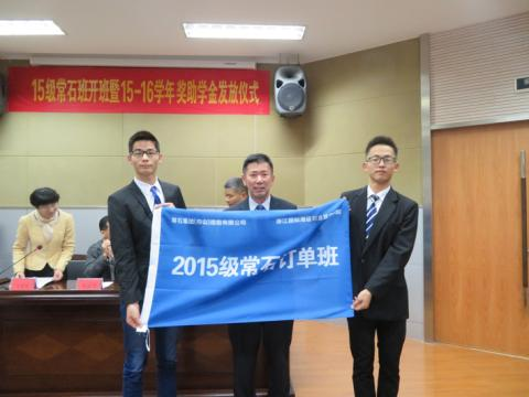 "Supporting Education and Valuing Cultivation of Talent − Recent Opening of ""TSUNEISHI Class"" and Scholarship Ceremony"