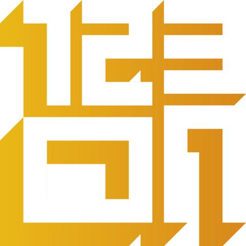 123on logo transparent orange