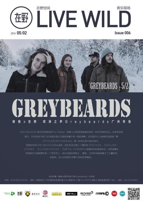 GREYBEARDS hårresande år med turnér i KINA, UK & mer EU - överösta med beröm i recensioner