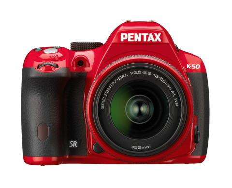 Pentax K-50 18-55 - Punainen 2
