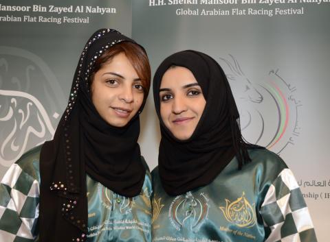Fatma Al Manji och Shathra Al Hajjaj