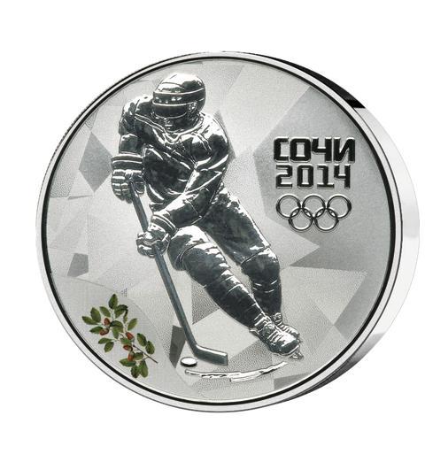 Sochi 2014 - Icehockey