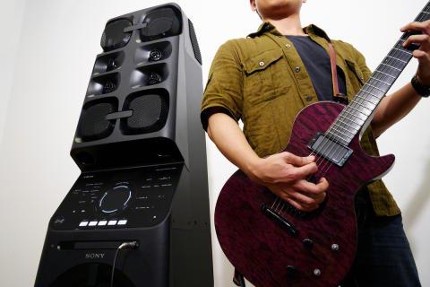 Input_Guitar-Mid