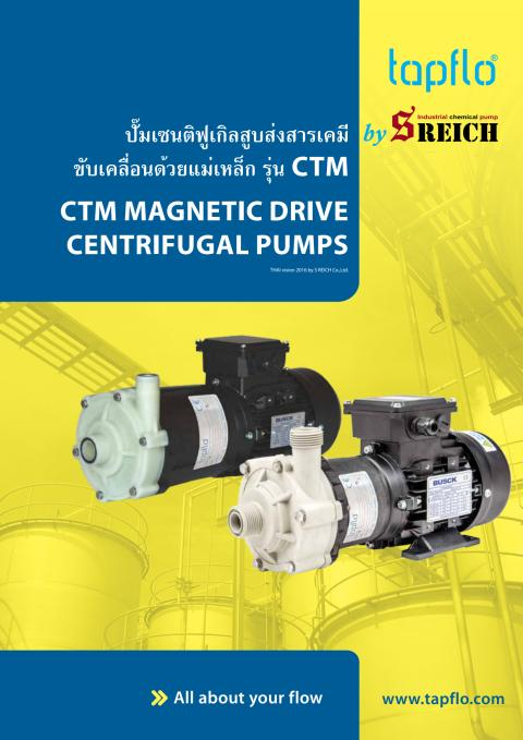 New brochure - Mag Drive Centrifugal pumps in Thai