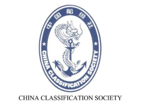 The OXE Diesel, have received Type Approval from China Classification Society (CCS)