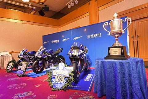 07_2017_YAMAHA FACTORY RACING TEAM 鈴鹿8耐3連覇祝賀会