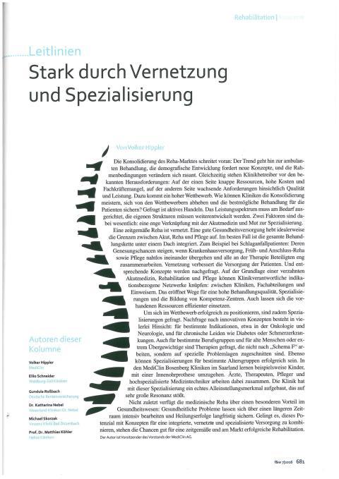 """Kolumne """"Stark durch Vernetzung und Spezialisierung"""""""