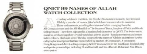 QNET's 99 Names of Allah Watch in UAE's The National