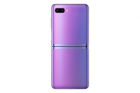 Samsung Galaxy Z Flip_open back_purple mirror