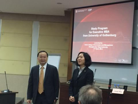 Executive MBA China module, April 2014