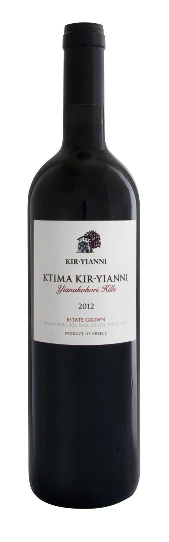 Utnämt till ett av årets bästa röda nyheter på Systemboalget! Ktima Kir-Yianni Yianakohori Hills