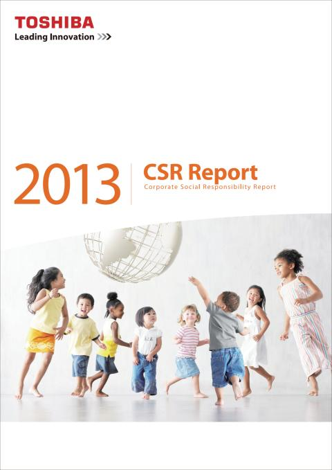 The digest edition of CSR Report 2013