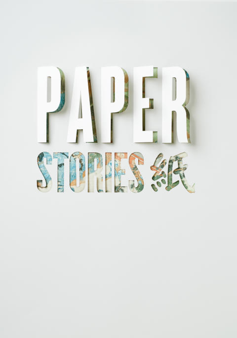 Paper Stories logo