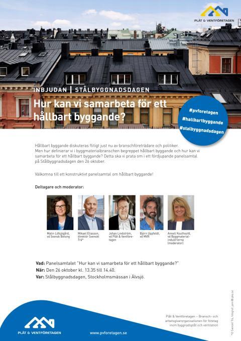Inbjudan panelsamtal Stålbyggnadsdagen 2017