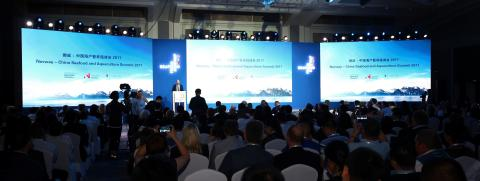 Norway - China Seafood Summit, Qingdao Kina