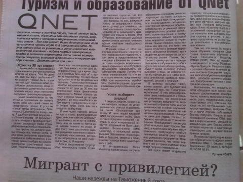 QNET in Slovo Kyrgyzstana Newspaper
