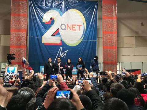EXPO QNET 2018 в Казахстане