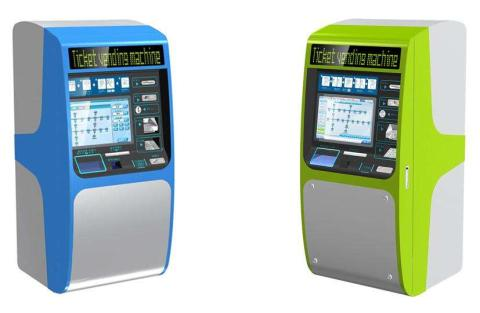 QYResearch: Automatic Ticket Vending Machines Industry Research Report