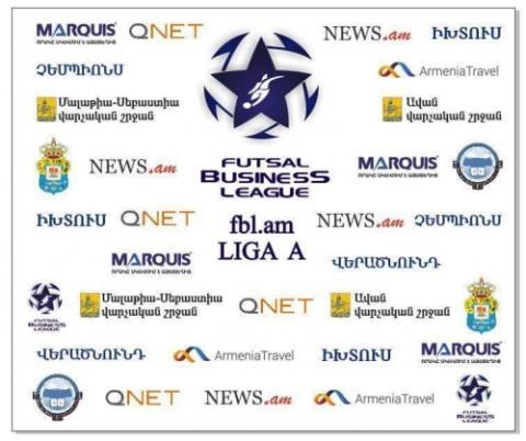 Media coverage in Armenian language about Qnet Armenia futsal team  / Освещение соревнований по мини-футболу в Армении с участием команды Qnet на армянском языке