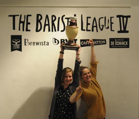 Announcing The Barista League: Season II