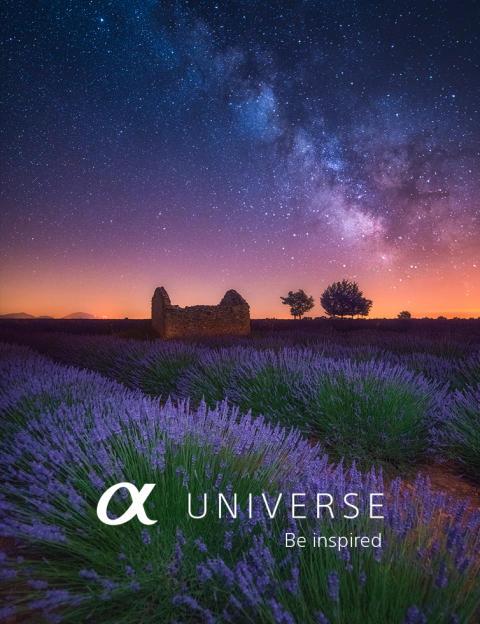 Το Sony α Universe Europe βγήκε «στον αέρα»