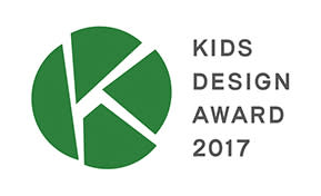 03_Kids Design Award 2017