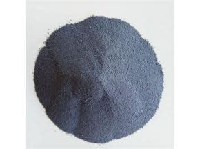 Global Ultrafine MicroSilica Sales Market Report 2018