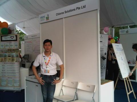 Global Entrepreneurship Week 2011