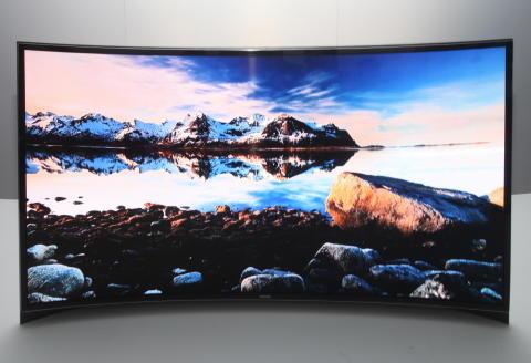 Skarpa kurvor på CES 2013: Samsung visar upp världens första böjda oled-tv