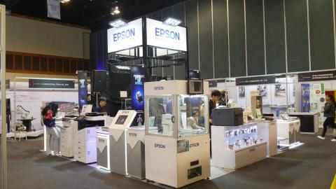 Epson in Automation & Machine Tools Technology Showcase