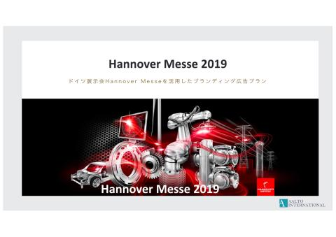 Hannover Messe 2019 IEN
