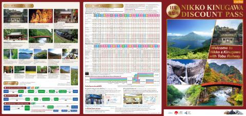 [THAI] Nikko Kinugawa Discount Pass Pamphlet