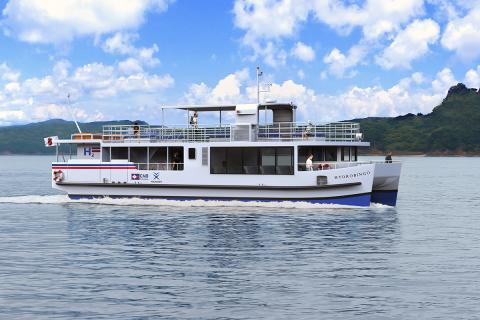 TSUNEISHI FACILITIES & CRAFT Aims to Build the World's First Hydrogen-Powered Passenger Ferry