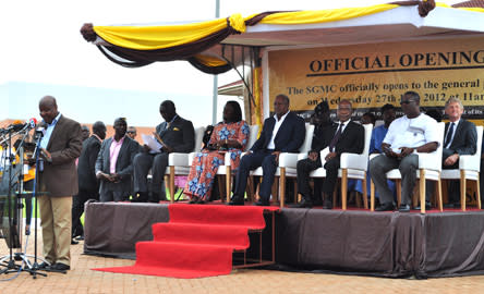 Sweden Ghana Medical Centre in Accra officially inaugurated